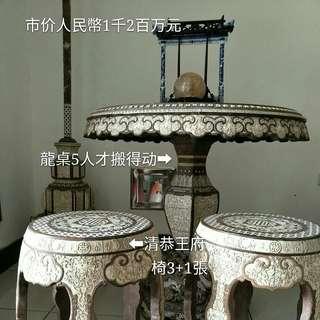 🚚 皇宫府龍仗桌椅