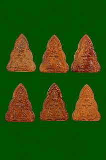 Phra Sut (Phra Palimard) Pim Klang