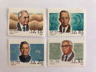 Prc china J149 Chinese scientist mnh