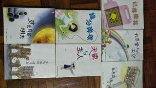 红蜻蜓小说 The Odonata Novel(Second Hand)