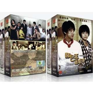 Bread, Love and Dreams / 面包王金卓求 (DVD) (Ep. 1-30)