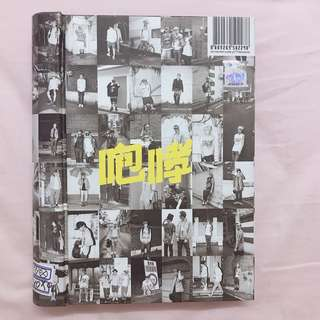 EXO Growl Chinese ver