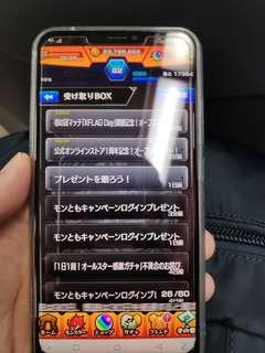 Zenfone 5 銀色 有盒單  有貼套 無花好新