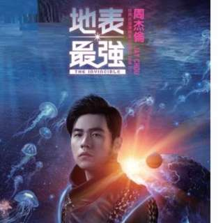 "SOLD 2x Jay Chou ""The Invincible 2"" 2018 Tickets"