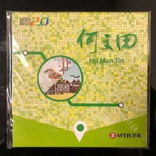 MTR 觀塘延綫 紀念車票套裝