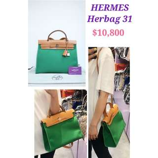 90% New HERMES Herbag 31 綠色帆布 皮革 肩背袋 手挽袋 手袋 手袋 Green Canvas Leather Handbag