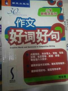 Creative words and sentences in chinese composition writing o level