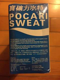 Pocari Sweat Ion Supply Instant Drink 粉末補充劑