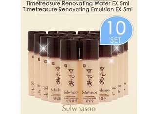 🚚 Sulwhasoo Time Treasure Renovating Water Emulsion EX Sample