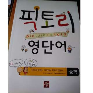 Korean Pictory - Picture Story textbook