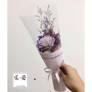 🚚 樂愛L'e Love-你是唯一紫色單束乾燥花束 畢業花束