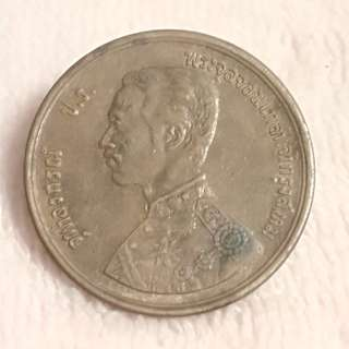 Thailand old Coin