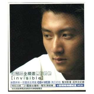 谢霆锋 - 无形的他 CD + VCD