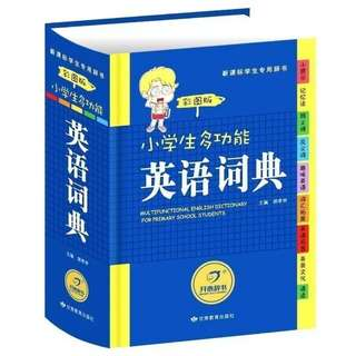multifunctional english chinese dictionary 小学生多功能英语词典