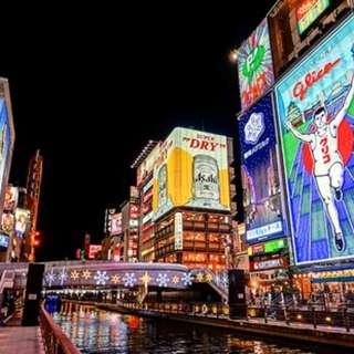 |國泰/港龍| 往返香港到日本各地:東京|大阪|名古屋|福岡|08iuygdc19762ny