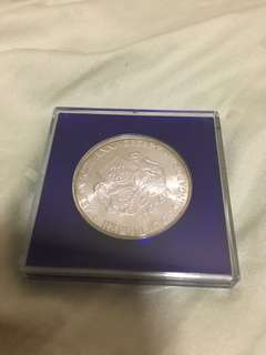 Commemorative coin ASEAN 10th anniversary