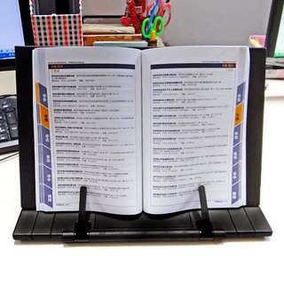 Book Reading Stand