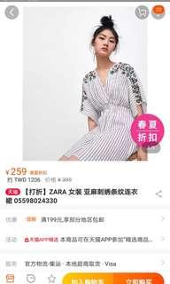 1200購入 全新 ZARA洋裝連衣裙刺繡 帶吊牌