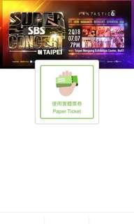 🚚 SBS super concert in Taipei