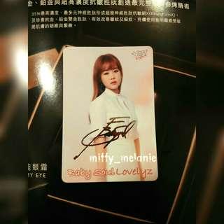Lovelyz簽名Yes Card