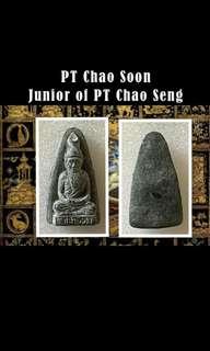 Pt Chao Soon lersi