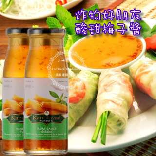 【H.BANDWAGON】泰國 Kanokwan 酸甜梅子醬 200ml 連線 ❤️代購 炸物 沾醬