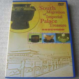 DVD 故宮國寶南遷揭秘 South Migration of Imperial Palace Treasure (粵/國語描述) 98%NEW