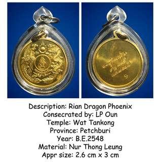 Thai Amulets - Rain Dragon Phoenix by LP Oun