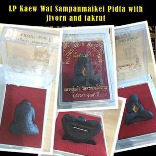 Lp keow Wat Sampanmaikien Pidta