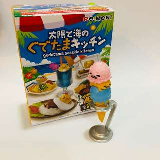 Gudetama ice cream re-ment