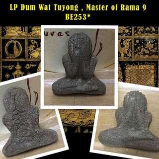 Lp dum pidta Wat Tuyong BE253*