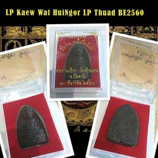 Lp Keow Wat HuiNgor Lp Thuad BE2560