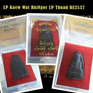 Lp keaw Wat HuiNgor Lp thuad BE2537