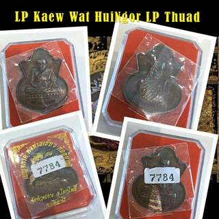 Lp keow Wat HuiNgor Lp Thuad rian