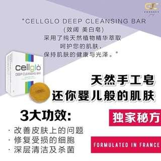 Cellglo 天然美白皂