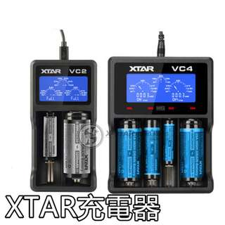 1634098  XTAR / 2/4位智能液晶鎳氫/鋰離子電池充電器  Lithium Ion Battery Charger