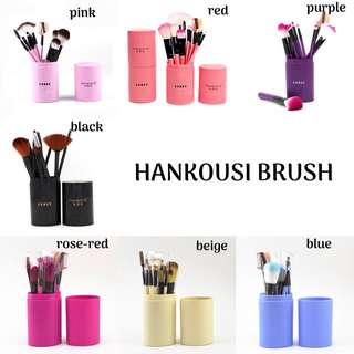 Hankoushi Makeup Brush 12pcs