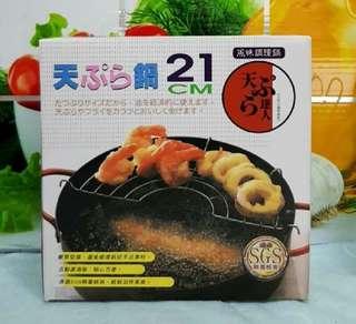 21cm風味料理鍋