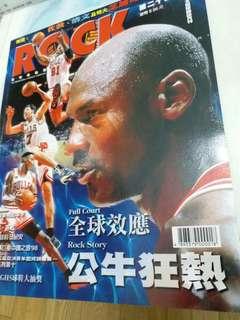 NBA 籃球雜誌 Rock Jordan bulls