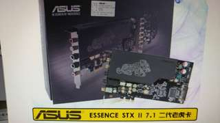 徵 looking for Asus stx ii