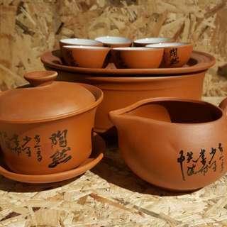 Chinese Clay Tea Set