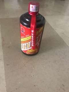MaoTai city product