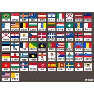45歐洲國家SIM卡 上網卡 電話卡 旅遊卡