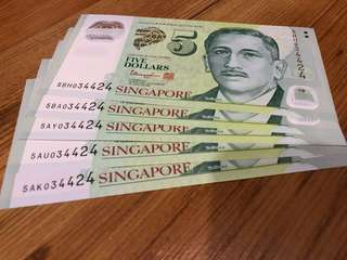 Singapore Banknote $5 Identical Number