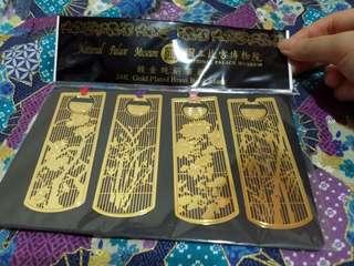 台灣國立故宮博物館 24K鍍金纯銅書籤