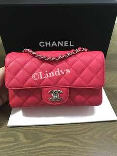 Chanel mini rectangular 18C (Authentic)