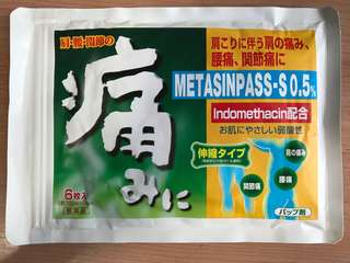 Japanese Brand Metasinpass Pain Relief Patch