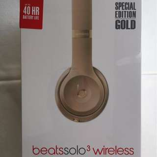 Beats solo 3 wireless 金色 全新未拆