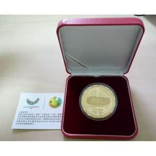 中國深圳第 26 屆世界大學生運動會 Universiade ShenZhen 2011 - 龍崗賽區紀念金幣 金章 全新 正貨