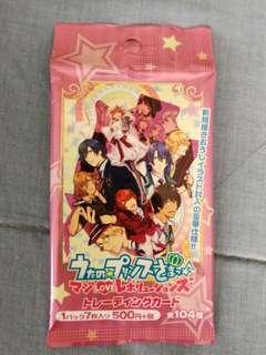 [MIB] Uta no Prince-sama Maji LOVE 1000% Trading Cards